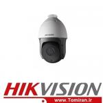 دوربین مدار بسته Turbo HDهایک ویژن DS-2AE5223TI-A