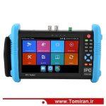 تستر دوربین مداربسته IPC-9800 PLUS