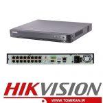 دستگاه NVR هایک ویژن DS-7616NI-Q2-16P